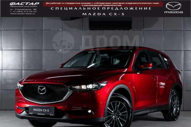 Mazda CX-5, 2020 год, 1 965 000 руб.