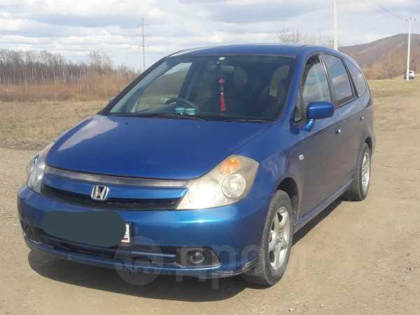 Honda Stream, 2004 год, 355 000 руб.