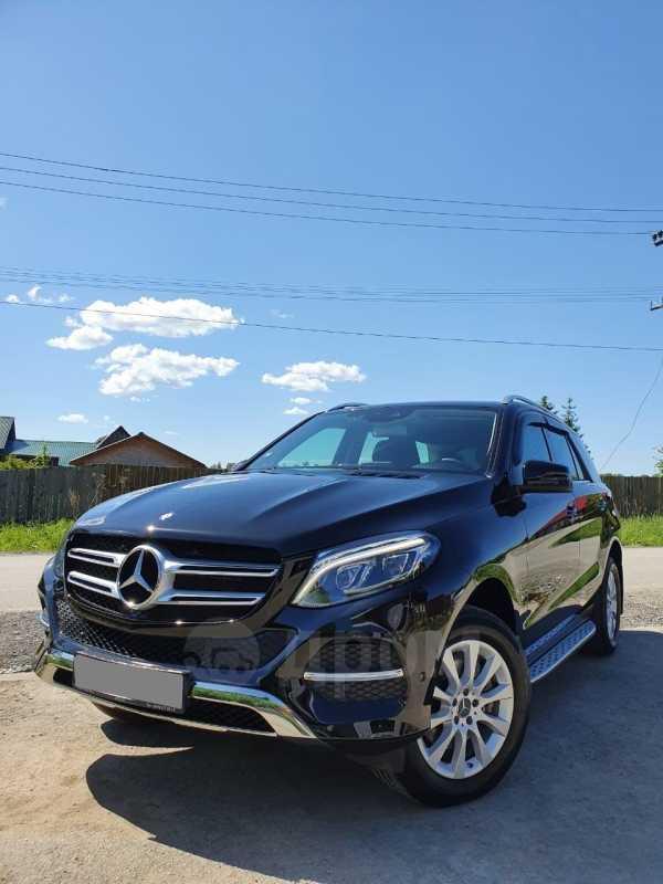 Mercedes-Benz GLE, 2016 год, 3 150 000 руб.