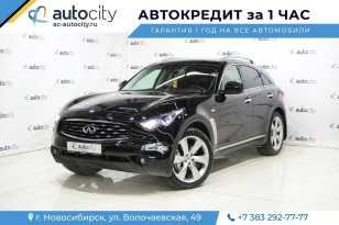 Новосибирск Infiniti FX37 2011