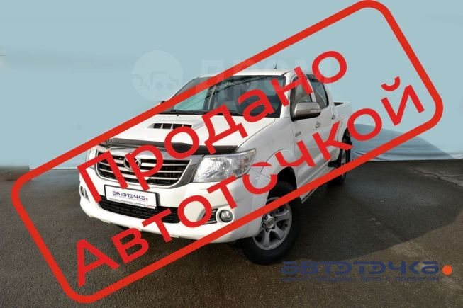 Toyota Hilux Pick Up, 2013 год, 1 272 000 руб.