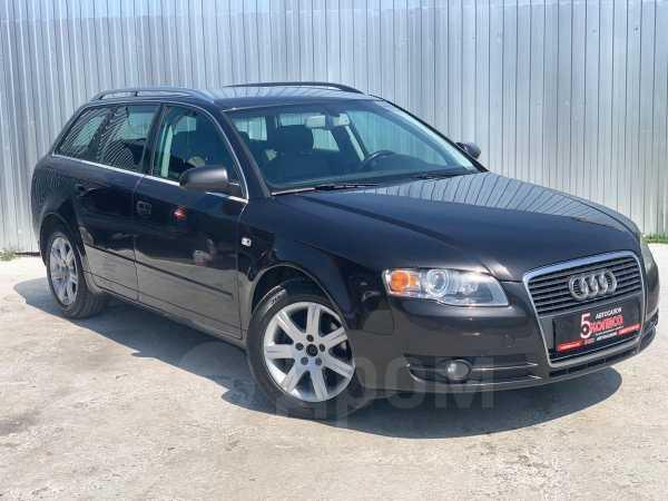 Audi A4, 2007 год, 445 000 руб.