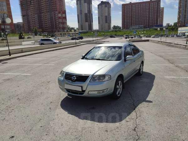 Nissan Almera Classic, 2006 год, 215 000 руб.
