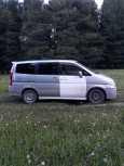 Nissan Serena, 2004 год, 270 000 руб.
