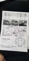Honda Fit, 2013 год, 650 000 руб.