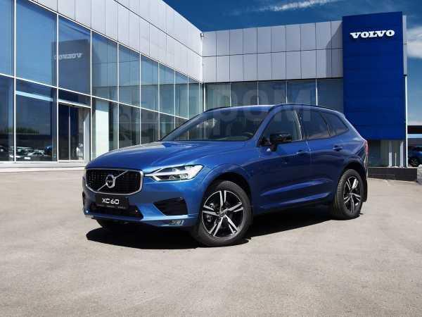 Volvo XC60, 2020 год, 4 379 500 руб.