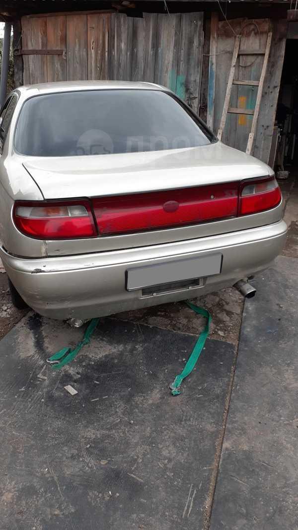 Toyota Carina, 1994 год, 50 000 руб.