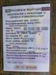 Лада 2114 Самара, 2009 год, 118 000 руб.