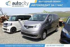 Владивосток NV200 2013