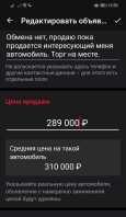 Skoda Fabia, 2008 год, 289 000 руб.