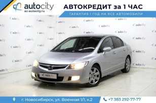 Новосибирск Civic 2007