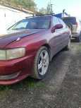 Toyota Cresta, 1994 год, 218 000 руб.
