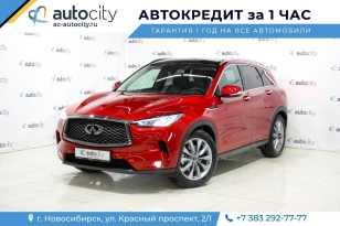 Новосибирск Infiniti QX50 2019