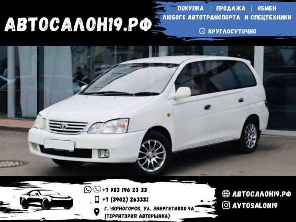 Toyota Gaia, 2003 год, 444 000 руб.