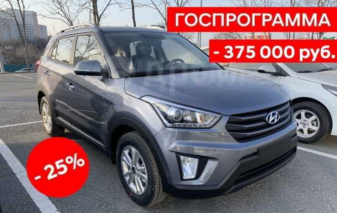 Hyundai Creta, 2020 год, 1 516 000 руб.