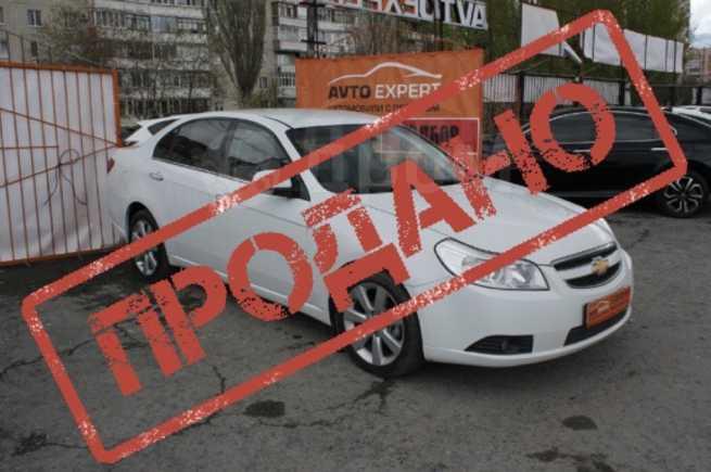 Chevrolet Epica, 2012 год, 499 998 руб.