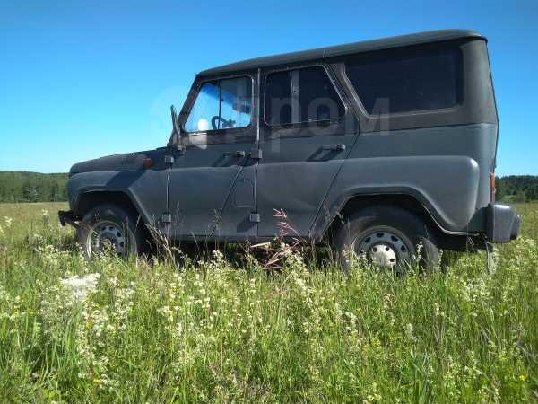УАЗ 3151, 2009 год, 250 000 руб.