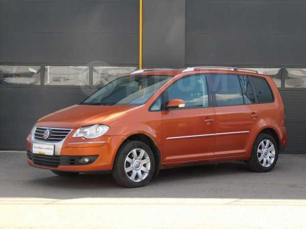Volkswagen Touran, 2008 год, 440 925 руб.