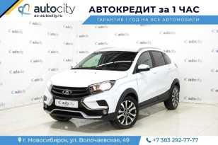 Новосибирск Х-рей Кросс 2018
