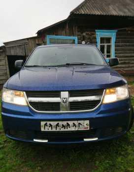 Томск Journey 2008