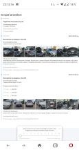 Ford Kuga, 2012 год, 820 000 руб.