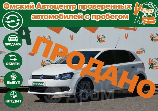 Volkswagen Polo, 2009 год, 399 000 руб.