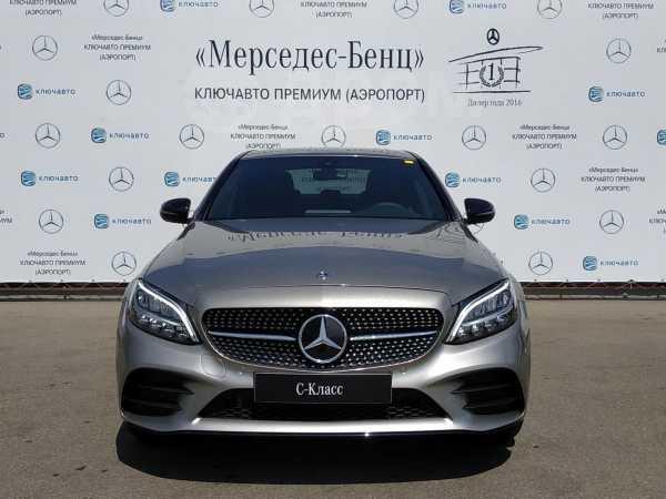 Mercedes-Benz C-Class, 2020 год, 2 638 900 руб.