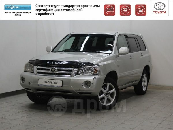 Toyota Kluger V, 2003 год, 513 000 руб.