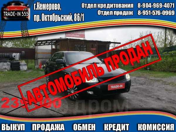 Лада Приора, 2012 год, 209 000 руб.