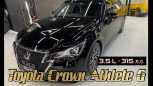 Toyota Crown, 2015 год, 2 140 000 руб.