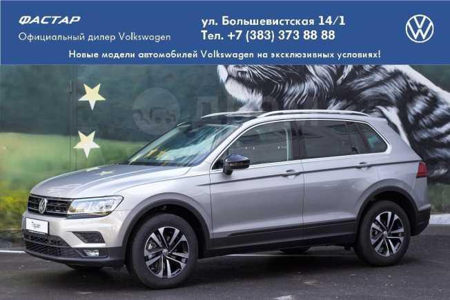 Volkswagen Tiguan, 2020 год, 1 979 700 руб.