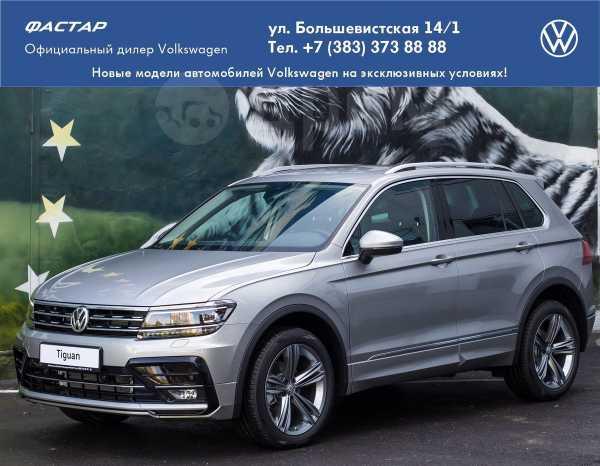 Volkswagen Tiguan, 2020 год, 2 717 400 руб.