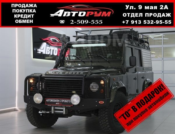 Land Rover Defender, 2008 год, 887 000 руб.