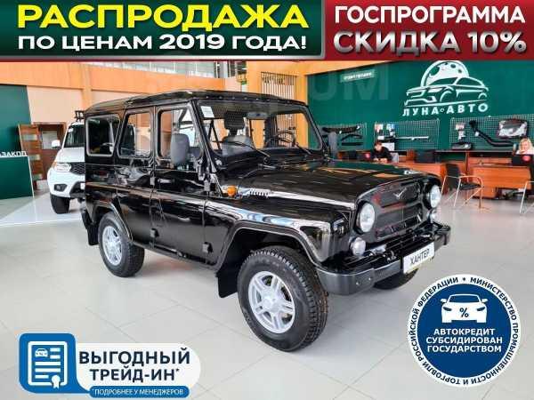 УАЗ Хантер, 2020 год, 848 000 руб.