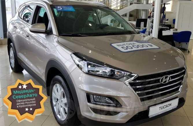 Hyundai Tucson, 2019 год, 1 699 590 руб.