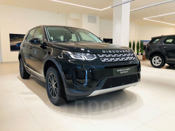 Land Rover Discovery Sport, 2020 год, 3 093 000 руб.