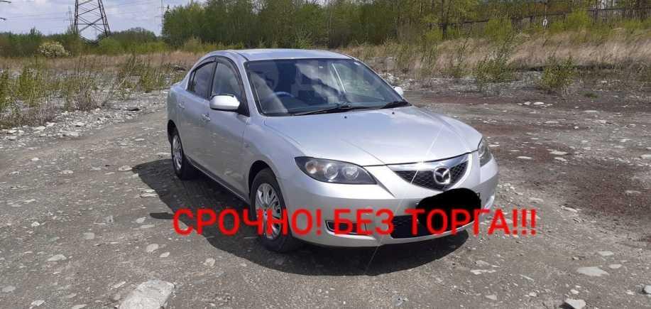 Mazda Axela, 2007 год, 333 000 руб.