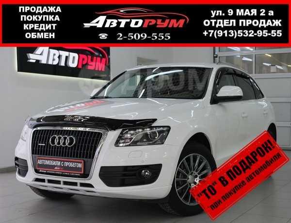Audi Q5, 2011 год, 967 000 руб.