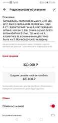 Лада Гранта Спорт, 2015 год, 325 000 руб.