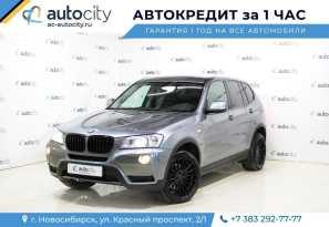 Новосибирск BMW X3 2013