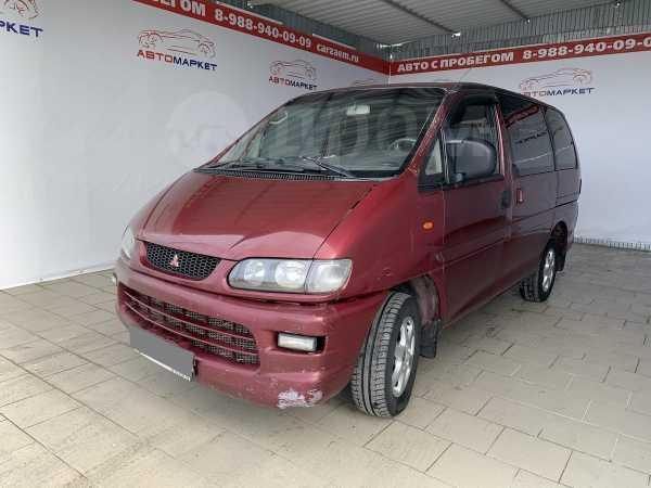 Mitsubishi Space Gear, 1997 год, 299 000 руб.