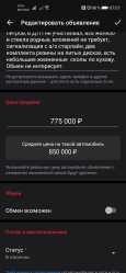 Kia Optima, 2013 год, 840 000 руб.