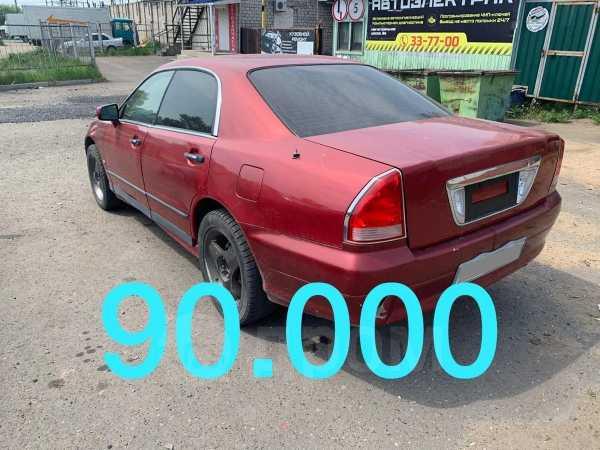 Mitsubishi Diamante, 2000 год, 102 000 руб.