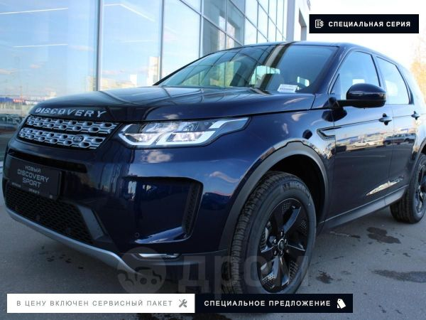 Land Rover Discovery Sport, 2020 год, 3 862 000 руб.