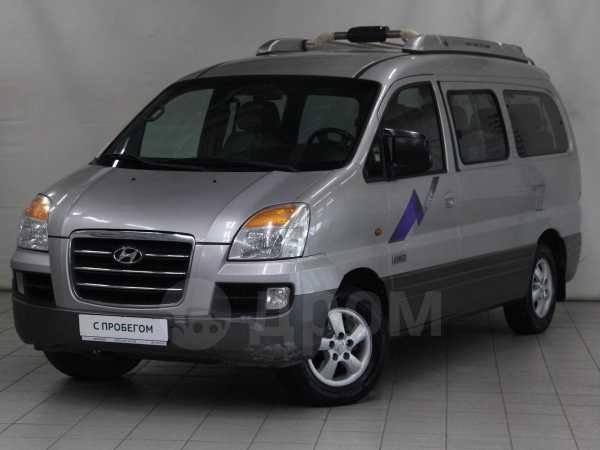 Hyundai Starex, 2007 год, 405 000 руб.