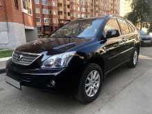 Москва RX400h 2008