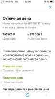 Kia Optima, 2013 год, 790 000 руб.