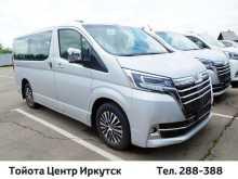 Иркутск Hiace 2020