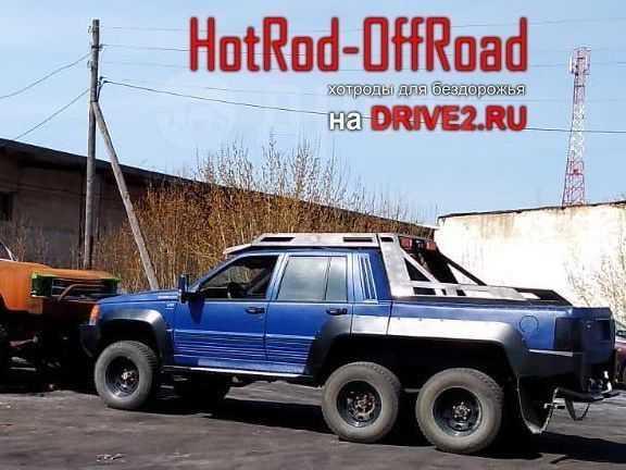 Прочие авто Самособранные, 1993 год, 555 555 руб.