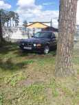 BMW 5-Series, 1995 год, 195 000 руб.